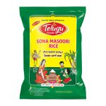 Sona Masoori Rice-20lb Aged Crop